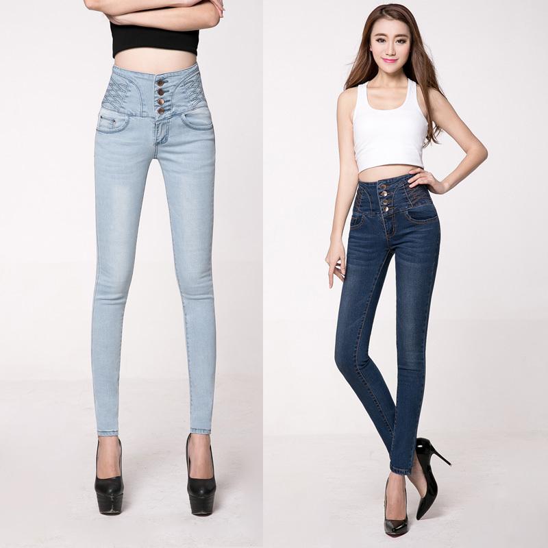 Slim Taille Haute Fashion Slim Taille Haute Pantalon