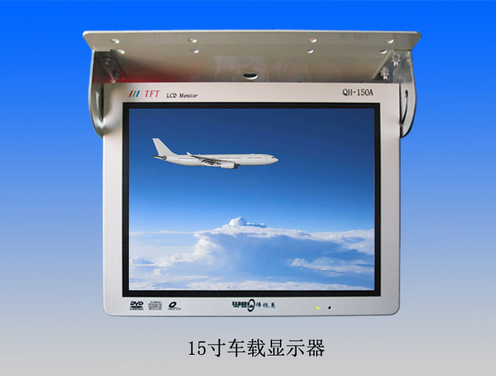 15-inch car display car truck bus with ceiling video playback screen television AV port(China (Mainland))