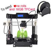 2016 Upgraded Quality High Precision stable Reprap Prusa i3 DIY 3d Printer kit with 1 Rolls Filament 16GB SDcard and LCD screen