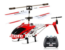 popular gyroscope helicopter s107