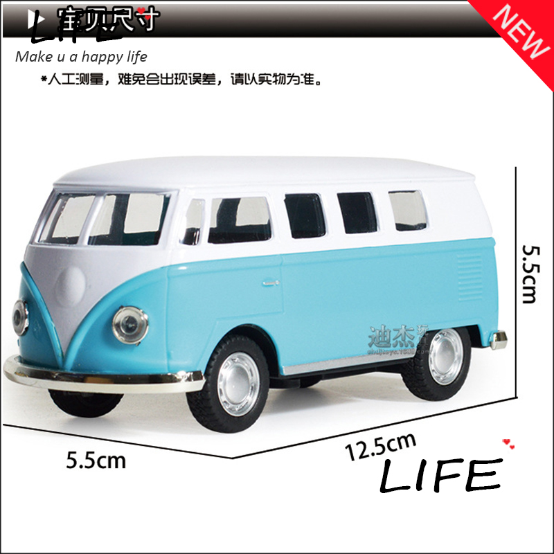 Free Shipping Alloy Public Transportation For Kids Toys Wholesale Metal Public Bus Models Four Color Choose 1:64 Hot Sale(China (Mainland))