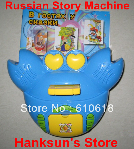 Free Shipping In Stock Crab Russian Language Learning Machine Russian Story Machine Sing Songs Best Russian Gifts For Children
