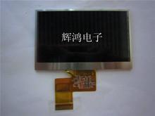 Tianma 4.7-inch screen -SM047NDH01