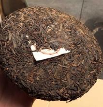 Freeshipping 2006yr yiwu mahei old puerh tea raw cake 357g old tea trees puerh tea
