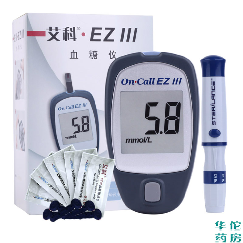 50 barrels of home blood glucose meter blood glucose test strips to send 50 alcohol cotton(China (Mainland))