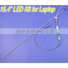 Universal Replacement 15.4 inch wide LED Backlight Strip Kit Update LCD Panel Screen Laptop to LED 335mm Free Shipping(China (Mainland))