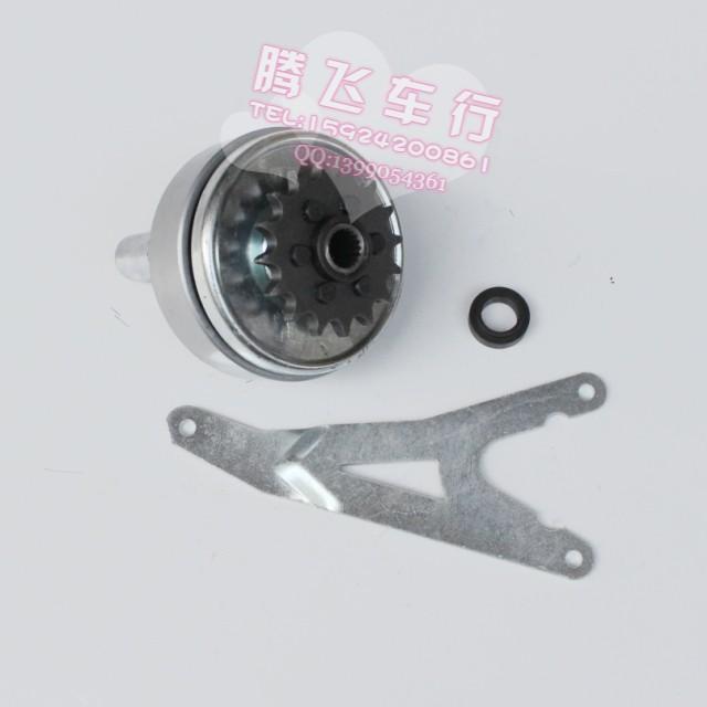 Karting accessories four ATV 150CC Engine GY6 CVT external reverse is transformed(China (Mainland))
