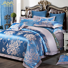 ROMORUS Luxury Satin Jacquard Bedding Sets King Queen Size Duvet Cover Bed Linen Set 100% Cotton Bed in a Bag Fundas Nordicas(China (Mainland))