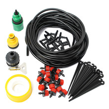 Hot Sale DIY Micro Drip Irrigation System Automatic Plant Garden Watering Kit Gardening Drip Irrigation 10M Hose 15 Drippers(China (Mainland))