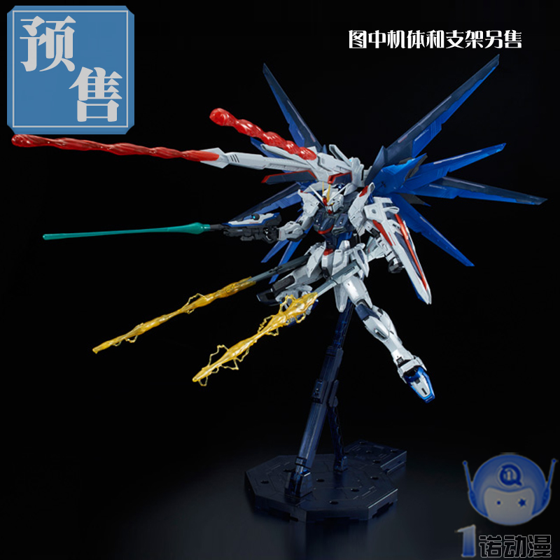 Фотография Scheduled assembly model 1/100 MG free up to Ver.2.0 expansion special effects component