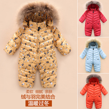 2015 Winter Baby/kids down Rompers One Piece Newborn baby Girls Boys Infant Outerwear Warm Jumpsuits Fur Hoodies Thicken Clothes(China (Mainland))