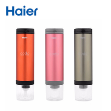Haier MXG1 Codo Handy Washer Portable Mini Washing Machine Stain Removal Handheld Laundry Stick for Party Emergency(China (Mainland))