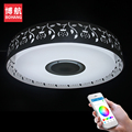 To get coupon of Aliexpress seller $5 from $5.01 - shop: BOHANG Lighting. Store in the category Lights & Lighting