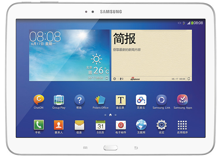 DHL Freeshipng! Original Samsung Galaxy Tab 3 10.1 inch P5200 Tablet PC 3G Tab3 Phone Call Intel Z2560 1GB/16GB Dual-Cameras(China (Mainland))