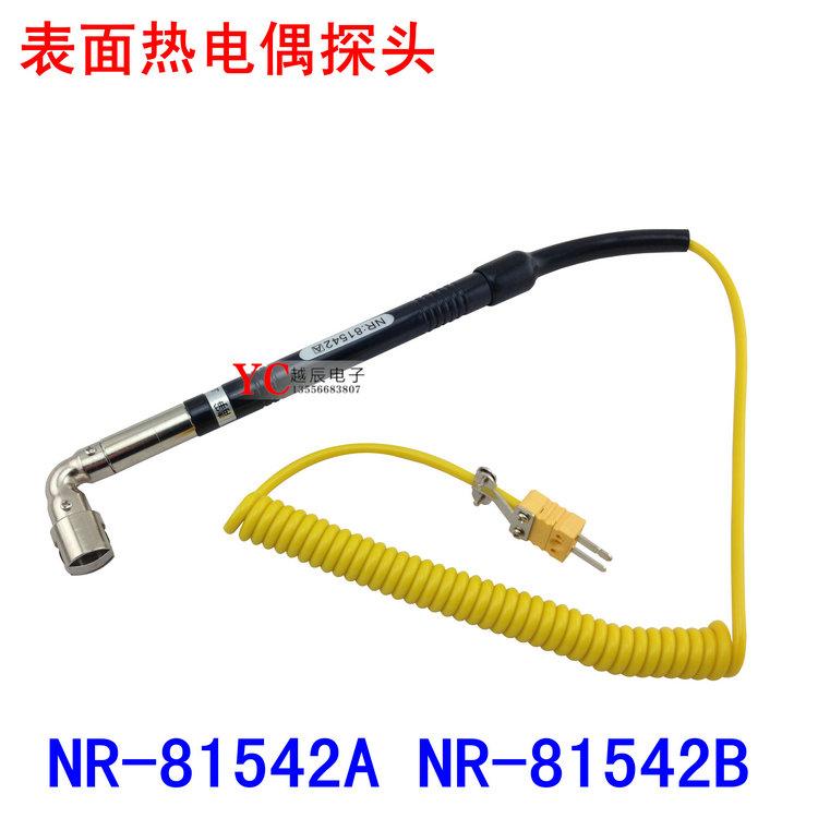 Short curved angle surface probe NR81542 slice like surface thermocouple NR81542B net thermocouple probe(China (Mainland))