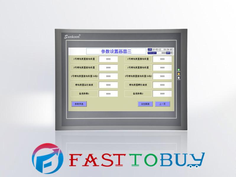 Samkoon touch Screen HMI SA-10.2A 800x480 10.2 inch 2 COM NEW Original<br><br>Aliexpress