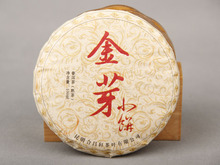 2 pcs lot Gold Sprout 100g China ripe puer tea puerh the Chinese tea yunnan puerh