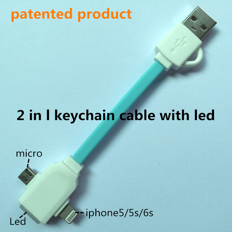 2 in 1 led usb cable with keychain Charging and data sync Applicable to support telephone voiture telephone portable debloque(China (Mainland))