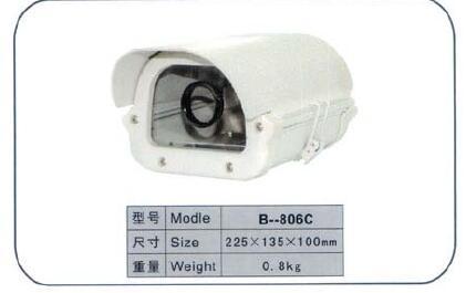 B-806C Outdoor waterproof Camera Housing Aluminum Security CCTV Camera Housing , IP66 ,size225(L)x135(W)x100(H)mm(China (Mainland))