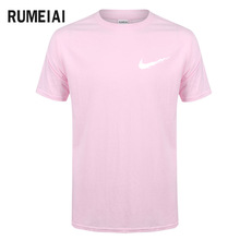 Европа Размеры новый бренд Для мужчин s футболка s Повседневное Одежда Забавный брендовая футболка Для мужчин принтом хлопковая Футболка Дл...(China)
