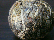 360g 10 Years Old Raw Puerh Tea Chinese Top Grade Pu Erh Tea Orange Puer Shu