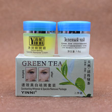 YINNI Green tea anti freckle skin care whitening cream for face remove pigment 2 in 1(China (Mainland))