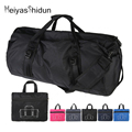 Meiyashidun Nylon Luggage Travel Weekend trip Bags Men Large Capacity Overnight Bag Women s Duffel pouch