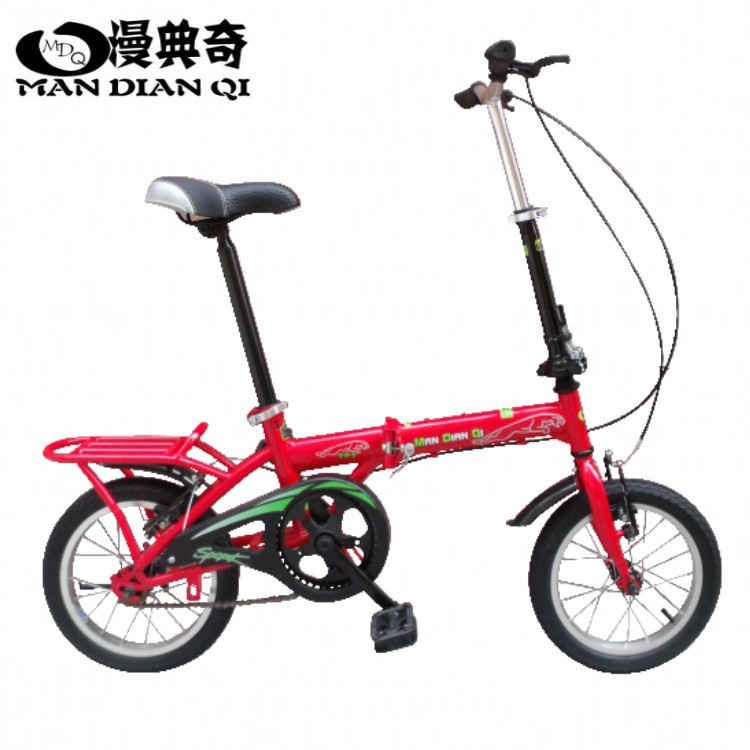 Free Shipping 2014 New Folding bike 14 folding bicycle small wheel bike adult folding bike ultra-light folding bike(China (Mainland))