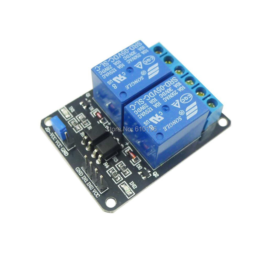 2 Channel NEW 5V 2-Channel Relay Module Shield For Arduino ARM PIC AVR DSP Electronic With Optocoupler Free Dropshipping(China (Mainland))