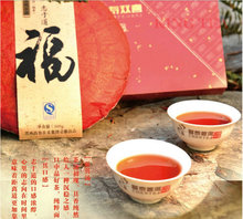 2014 ChangTai Fu 500g Beeng Cake YunNan Organic Pu er Ripe Tea Weight Loss Slim Beauty