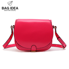 New Fashion Women Pu Leather Handbag Casual Saddle Zipper Crossbody Bag Solid Ladies Bag