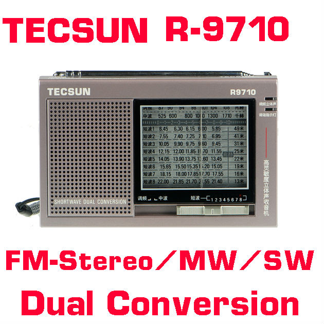 TECSUN R-9710 FM/MW/SW Dual Conversion World Band Radio Receiver With Built-In Speaker Free Shipping(China (Mainland))