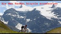 Велосипедное колесо DIY , 650B 29er MTB /MTB 29er Sram xx1 MTB 650B MB-378