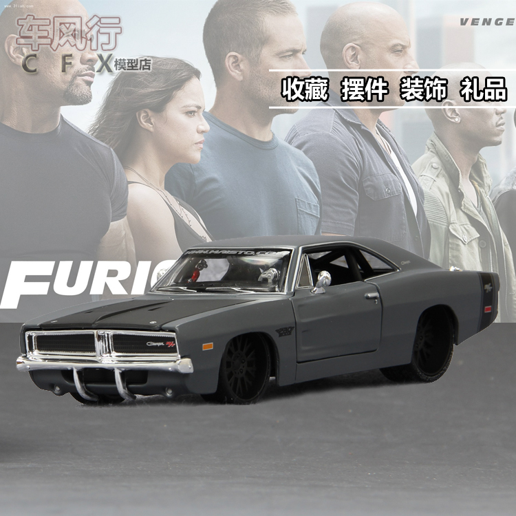Brand New MAISTO 1/24 Scale USA 1969 Dodge Challenger Diecast Metal Car Model Toy For Gift/Collection/Kids(China (Mainland))