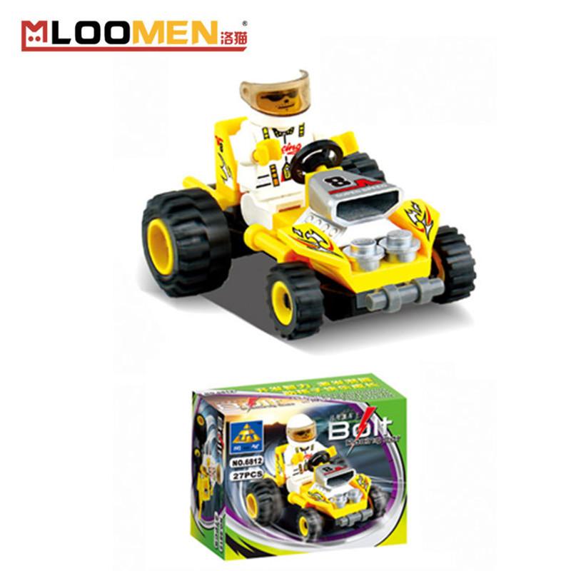 Ali G Car Race