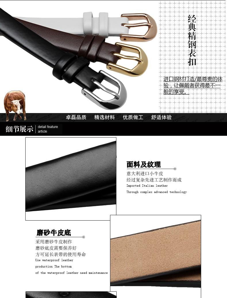 10 * 10 мм черный коричневый белый гладкая натуральная кожа часы для ck K4323209 K4323116 K43231LT