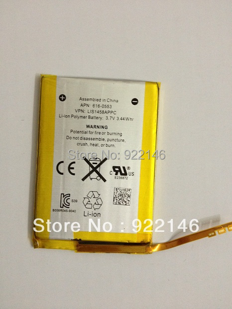 Free Shipping  Orignal Li-ion Battery 3.7v DC for iPod Touch 4