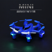W609-5 Mini Quadocpter 4.5CH 2.4GHz 3D Mini Drone Light Mini RC Helicopter for Kids Gift Party Favors