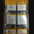 Free DHL Spain hot selling for BQ series E4 5 cell phone battery 3 8V large