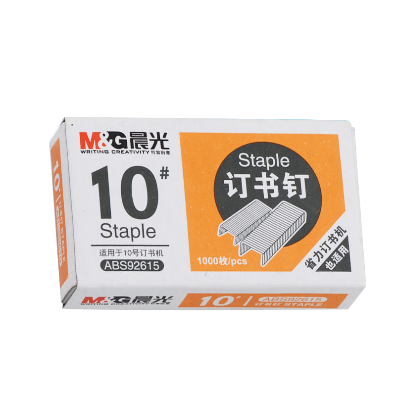The 10 staple staple 10 small uniform staple staples office supplies ABS92615(China (Mainland))