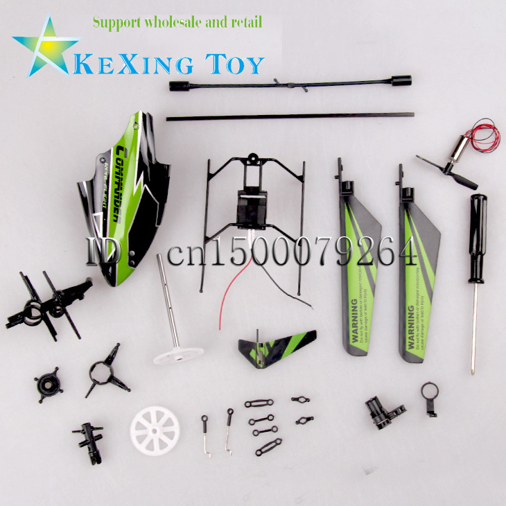 WLtoys WL V911 2.4GHZ Four remote helicopter spare parts set canopy, main rotor, tail motor groups, etc. - KeXing toys store