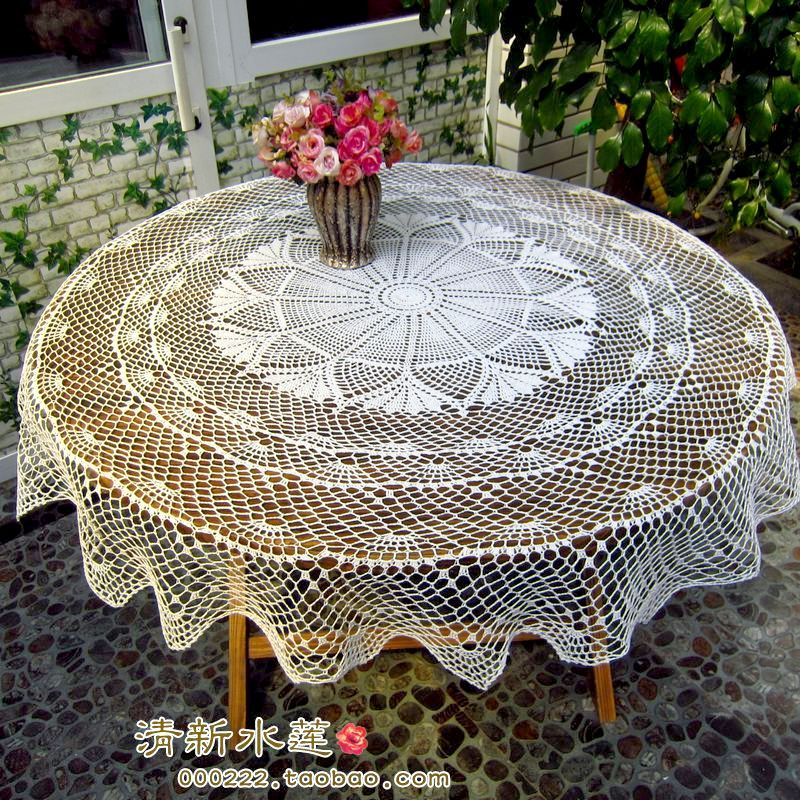 2014 new design Chinese fashion crochet dining table cloth ...