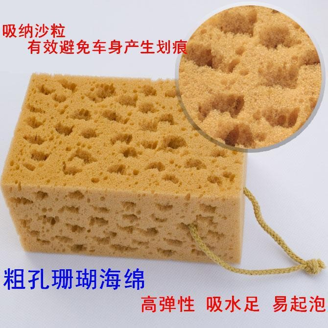 Auto supplies coral seaweed washing sponge cleaning sponge free shipping,dropshipping kitchenware cleaner(China (Mainland))