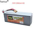 Bateria Lipo LiPo Battery 11.1V 1500Mah 3S 40C T XT60 Plug For RC Quadcopter Drone Helicopter Car Airplane Toy Part Li-Polymer