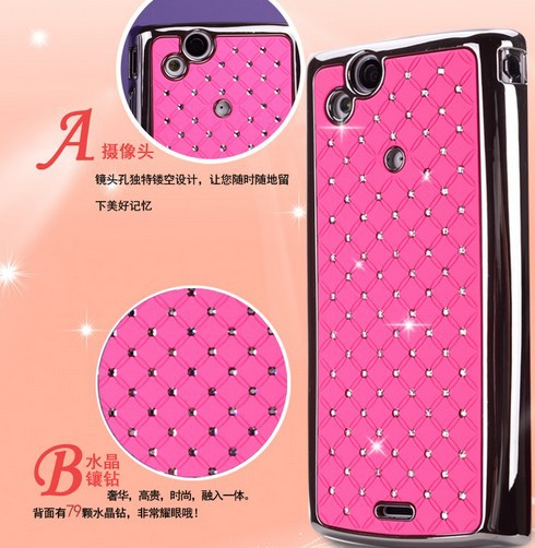 10 Colors Bling Diamond Shining Star Rhinestone Skin Cover Hard Case for Sony Xperia Arc S LT18i X12 gift a protective film(China (Mainland))