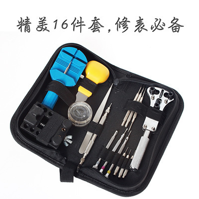 2015 China top Watch Back Case Remover Opener Repair Tool Kit Set for all brand watches Fix Pin Link Remover For Watchmaker(China (Mainland))