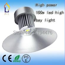Fedex бесплатная доставка 100 Вт из светодиодов highbay AC85-265V 120 град. highbay свет 5 шт./лот