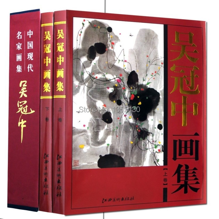 Chinese painting book album of Wu Guanzhong best version 423 pages master art<br><br>Aliexpress