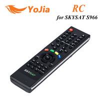 Приемник спутникового телевидения 1pc AZbox RC