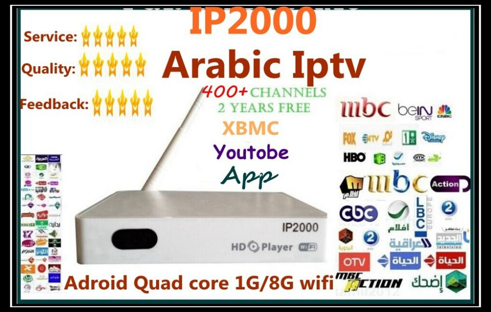 Arabic IPTV box,support MBC/Beinsports/OSN/Skysports,better than android tv box Q7,cs918,mk888 tv box,support XBMC,smart tv(China (Mainland))